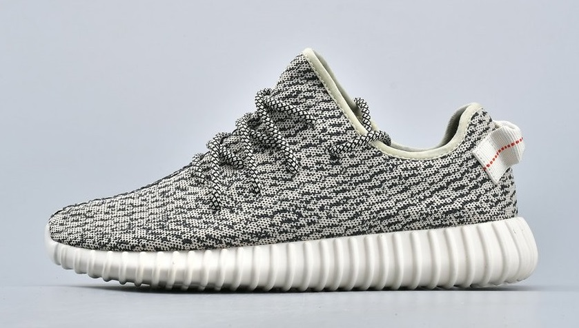 "quality fake Yeezy Boost 350"" Turtle Dove"""