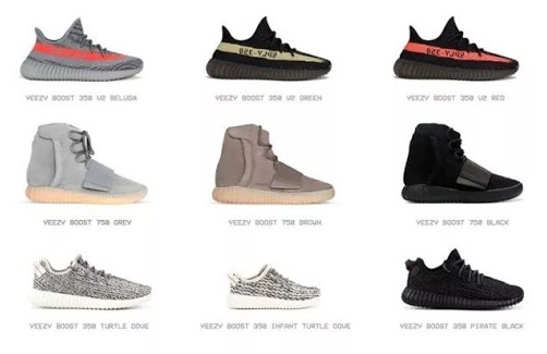 quality fake Yeezy Boost series
